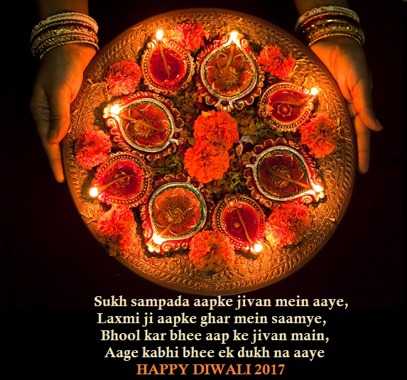 Happy Deepavali Quotes In English: {*Best*} Diwali Wishes Greetings Messages