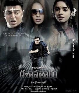 Watch Dasavatharam Telugu Movie Online ~ Watch Movie