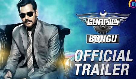 Bongu Trailer | Tamil Movie | Natraj Subramaniam (Natty) | Ruhi Singh | Official