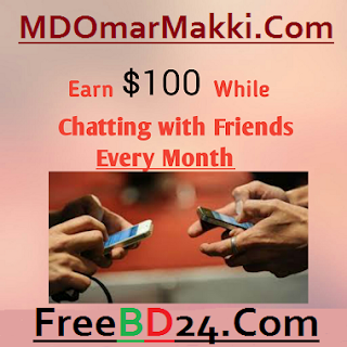 JOIN WOWAPP AND ERAN $100 EACH MONTH FROM CHATTING (WITH PROOF)