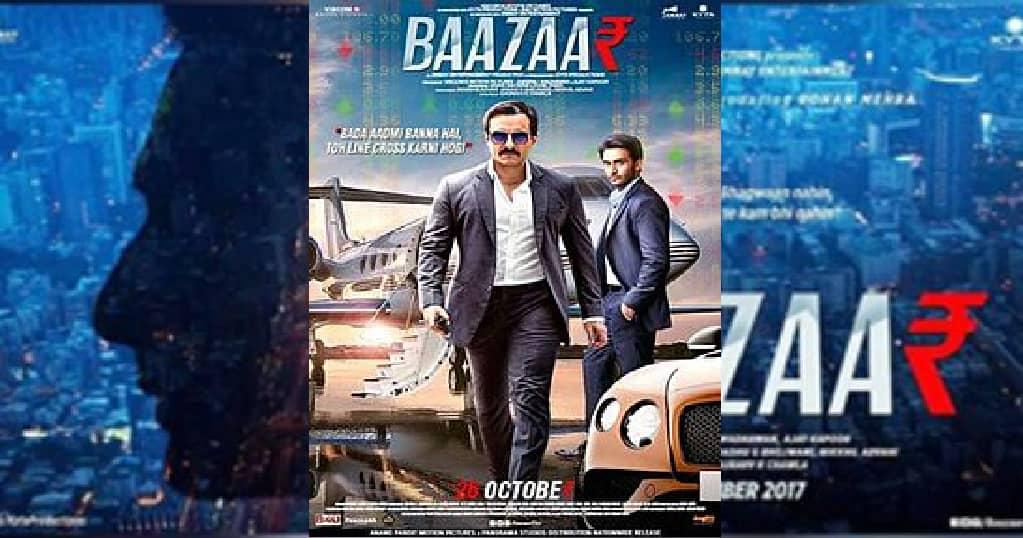 baazaar full movie 2018 online free
