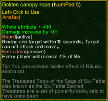 naruto castle defense item Golden Canopy Rope detail