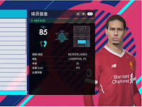 Option File PES 2018 Update Transfer 1/1/2018