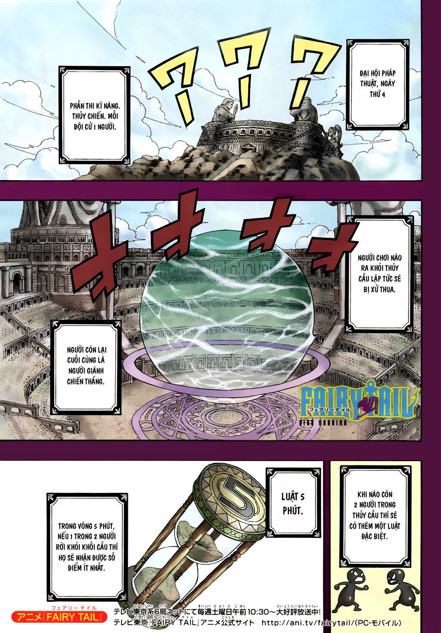 Fairy Tail Chap 291