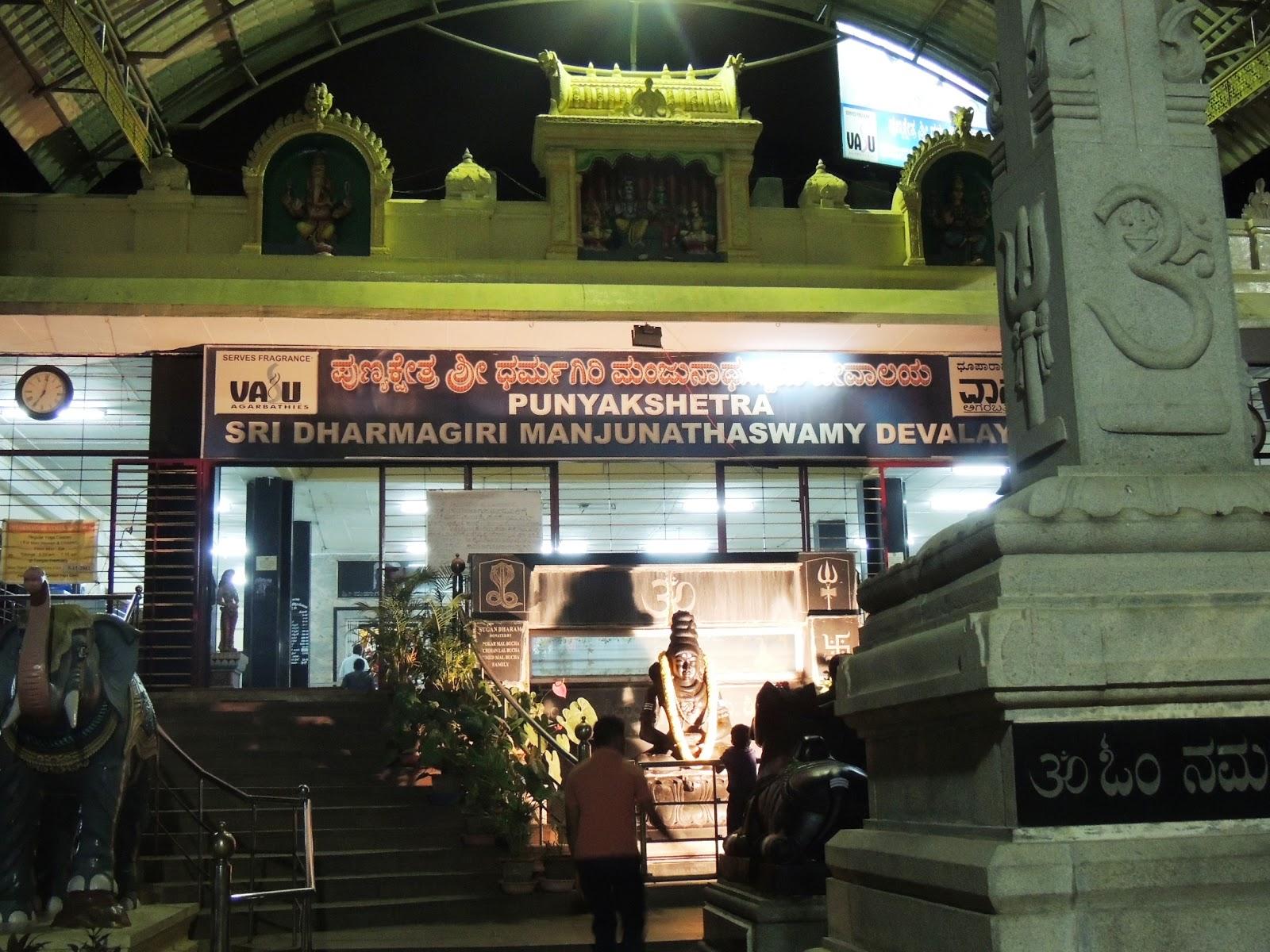 Saibaba Temples: Bangalore Banashankari 2nd stage 18th ...