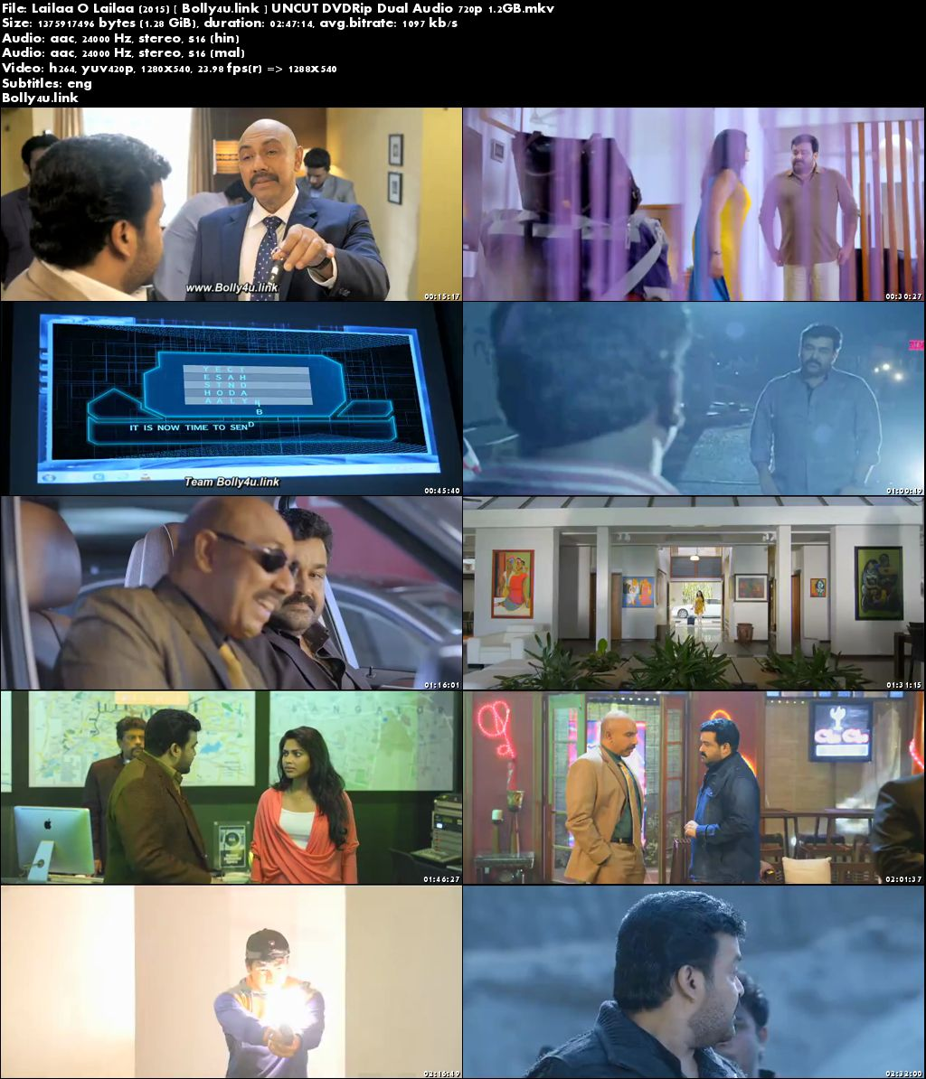 Lailaa O Lailaa 2015 DVDRip 500MB UNCUT Hindi Dual Audio 480p ESub Download