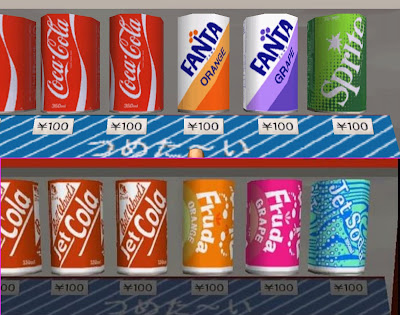 Soda branding in the game: Japan vs Europe/USA