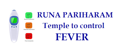 Temple to control the Fever