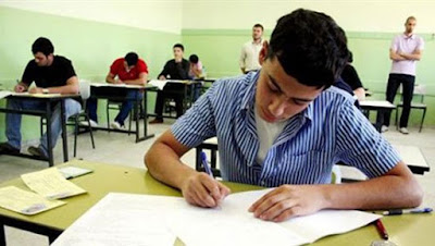 النظام الجديد لامتحانات الثانوية العامة