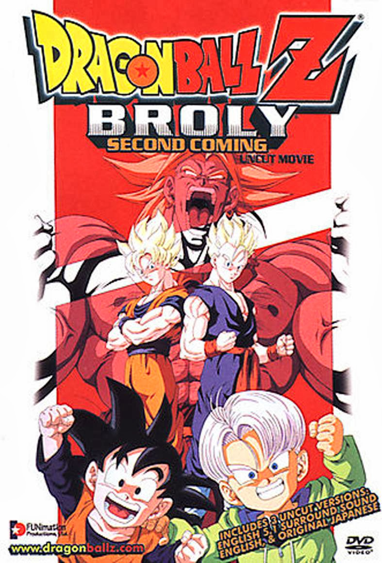 Dragon Ball Z The Movie 10 Dangerous Rivals การกลับมาของโบรลี่