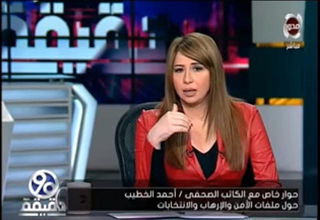 برنامج 90 دقيقة 28-1-2018 جيهان لبيب و أ.احمد الخطيب