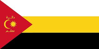 Bendera Bandar Muallim