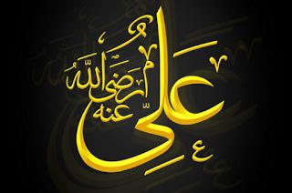 حضرت علی ؓ  خوبصورت قول