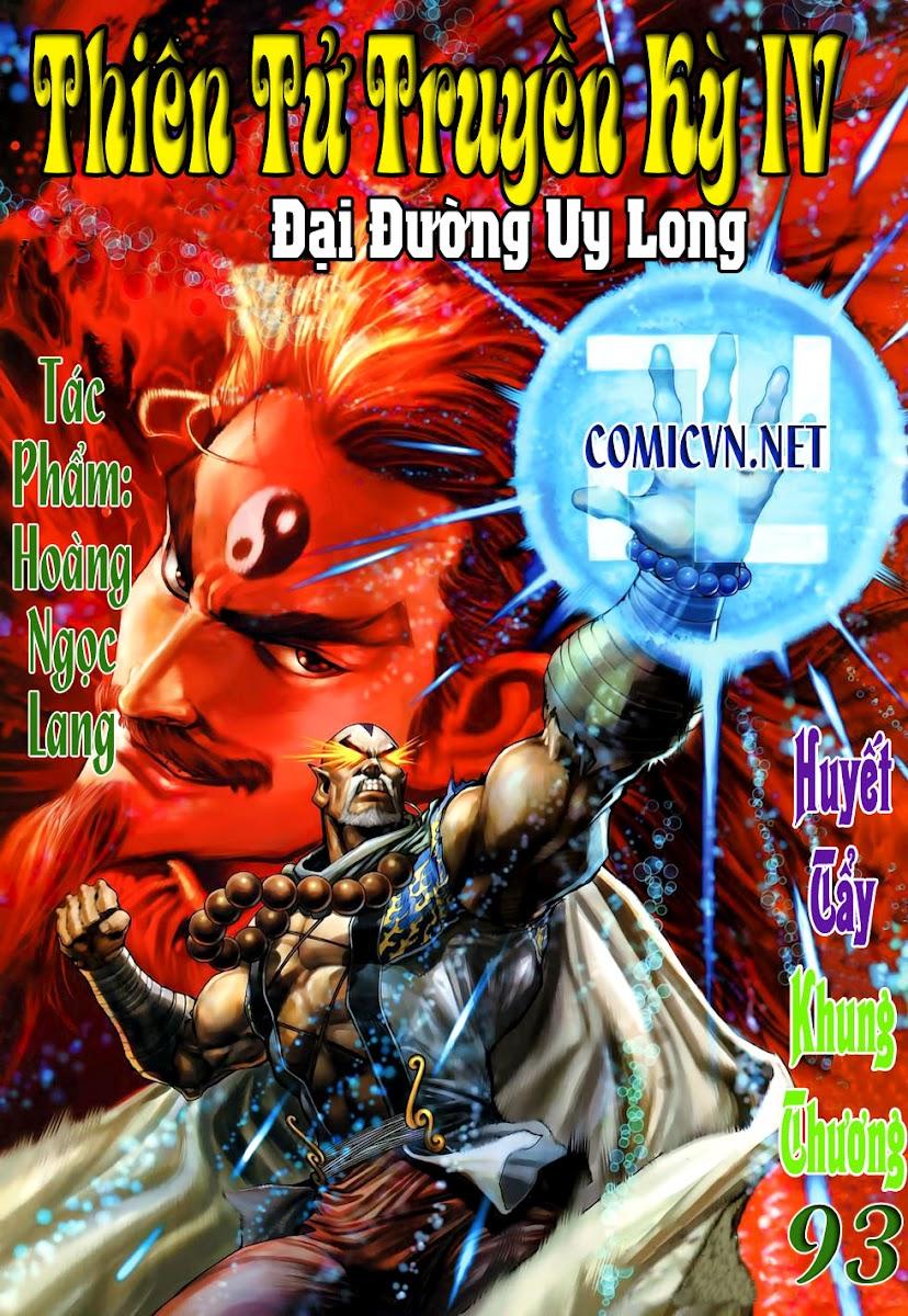 Đại Đường Uy Long chapter 93 trang 1