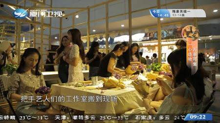 Frekuensi siaran Xiamen Star TV China di satelit ChinaSat 6B Terbaru