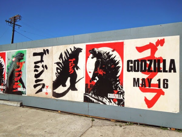Godzilla movie remake retro posters