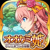 Download game Princess Wolf Mod Apk v4.0.3 Full version