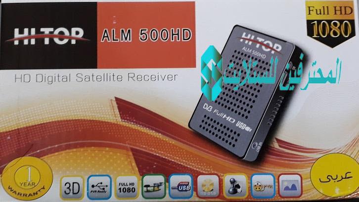 فلاشة اصليه هاى توب HI TOP ALM 500 HD