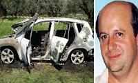 Αύριο απολογούνται οι δύο κατηγορούμενοι για την ανθρωποκτονία του δάσκαλου Νίκου Μέντζου