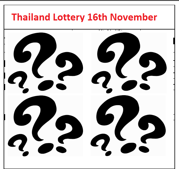 Thai Lotto 16.11.2017