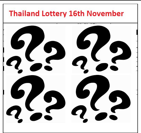 Thai Lotto 16.11.2017