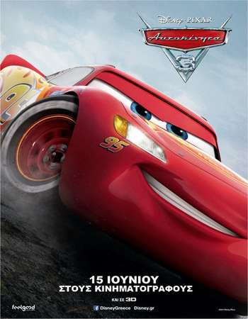 Poster Of Free Download Cars 3 2017 300MB Full Movie Hindi Dubbed 720P Bluray HD HEVC Small Size Pc Movie Only At worldfree4u.com