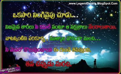 telugu heart touching love letters