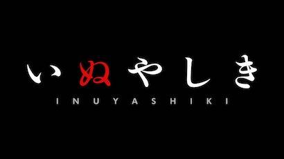 anime Inuyashiki
