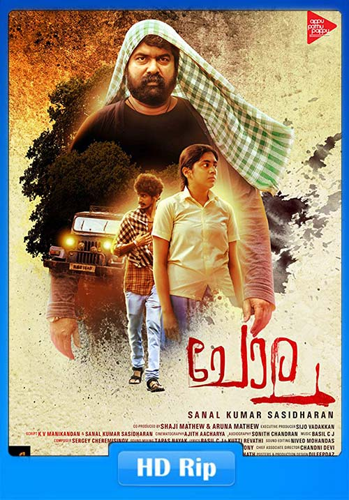 Chola 2019 Malayalam 720p HDRip Esub x264 | 480p 300MB | 100MB HEVC