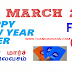 TAMIL TECHNICAL - Jio Happy New Year Offer....