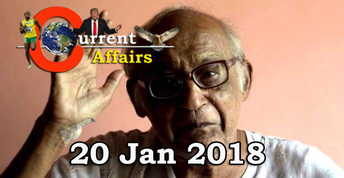 Kerala PSC - Daily Current Affairs 20/01/2018