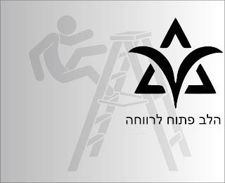 משרד הרווחה מטייח עובדים שנהרגו במהלך עבודתם