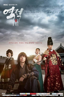 Download drama korea Rebel: Thief Who Stole the People Subtitle Indonesia