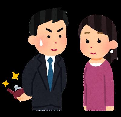 プロポーズしようとしている人のイラスト(フォーマル)