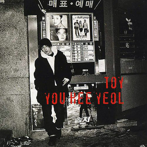 Toy – Vol.4 A Night In Seoul (FLAC)