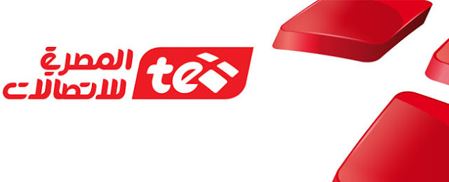 المصرية للاتصالات Telecom Egypt