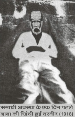 Saibaba were captured just before his day of Samadhi