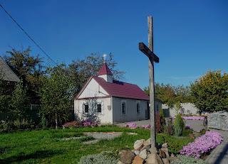 Константиновка. Греко-католическая часовня св. Николая