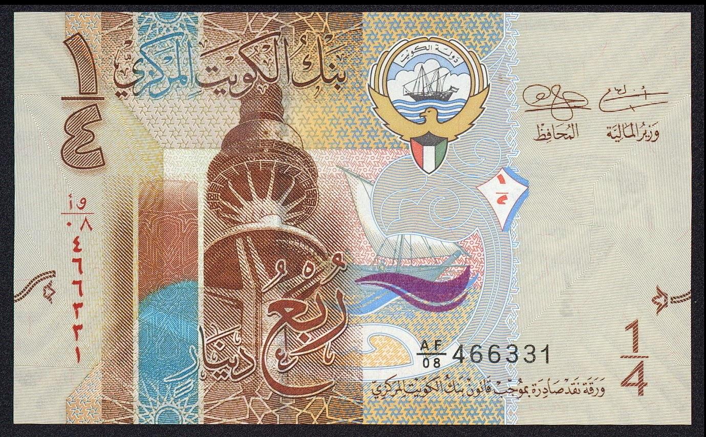 Kuwait New Banknotes Quarter Dinar bank note 2014