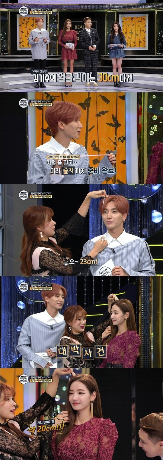 [News] Han Chae Young proves perfect proportions with her face measuring at 20 cm - YeuKpopJpop