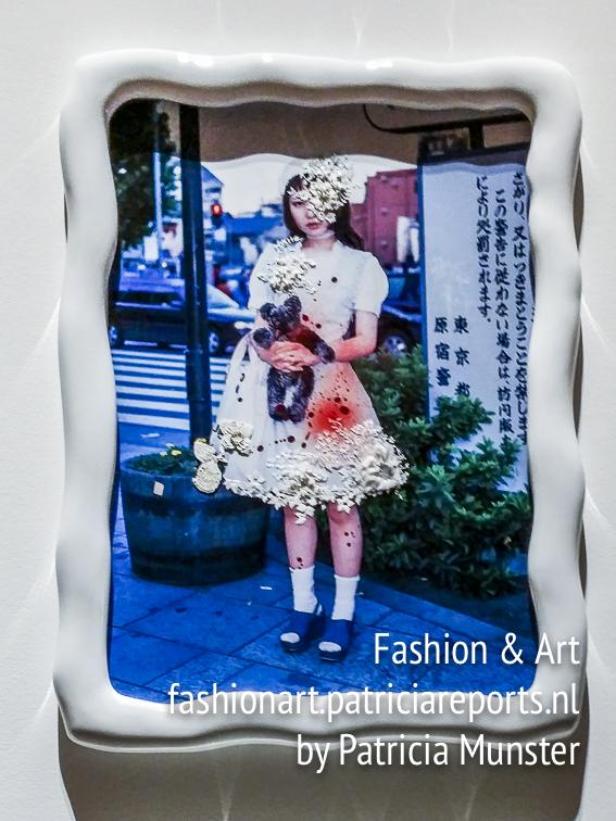 Tokyo Monsters by Asami Kiyokawa at Unseen Amsterdam
