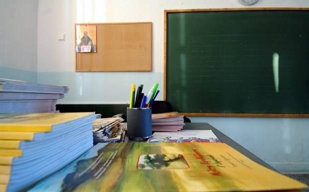 Διευθυντές Σχολικών μονάδων Δ.Ε. Ν. Πιερίας