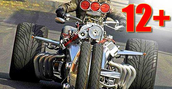 Moto ou tanque - Espante-se com os triciclos mais bizarros do mundo - Capa