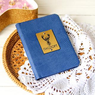 Ларчик Воспоминаний  Свежие обложки для паспорта. 1e333e3299a1d