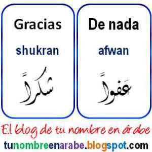 Gracias en Arabe