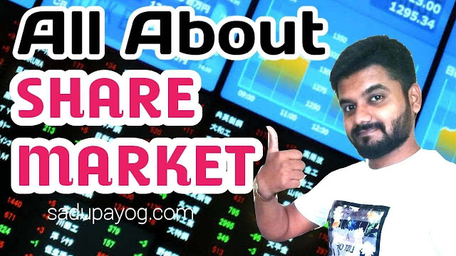 What is Share Market Tradding How to Invest in Share Market How to Buy Shares of Any Company Which Company Shares are More Profitable