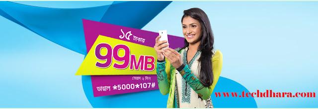 GP 99MB internet data only tk 15
