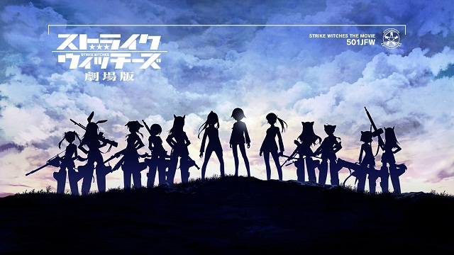 Strike Witches Movie Subtitle Indonesia