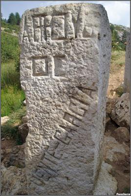 Mojón que señala el Arroyo de Fuente García