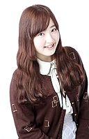 Taniguchi Yuna